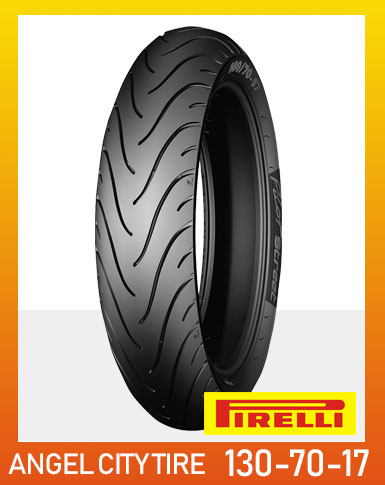 Pirelli Angel City Tire 130 70 17 Taiga Philippines Best Marketplace For Automotive Motorcycle Products